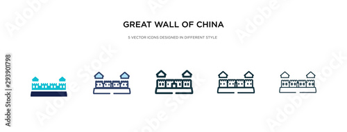 Fotografie, Obraz great wall of china icon in different style vector illustration