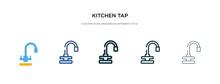 Kitchen Tap Icon In Different ...