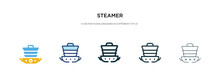 Steamer Icon In Different Styl...