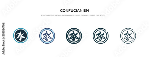 Fotografie, Tablou confucianism icon in different style vector illustration