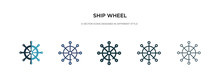 Ship Wheel Icon In Different S...