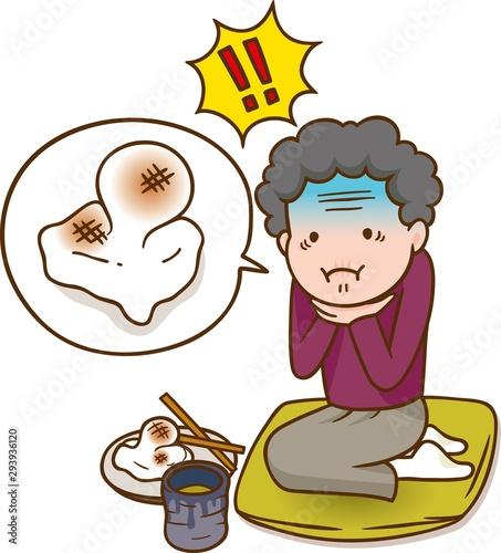 Photo おばあちゃん 餅が喉に詰まる