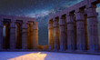 canvas print picture - Karnak Temple, Colossal sculptures of ancient Egypt in the Nile Valley in Luxor, Embossed hieroglyphs on the wall