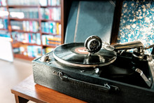 Old Vinyl Disс Player