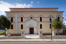 Editorial Kefalonia, UK - September 20, 2019: The Greek Orthodox Church In The Village Of Sami On The Island Of Kefalonia, Greece.
