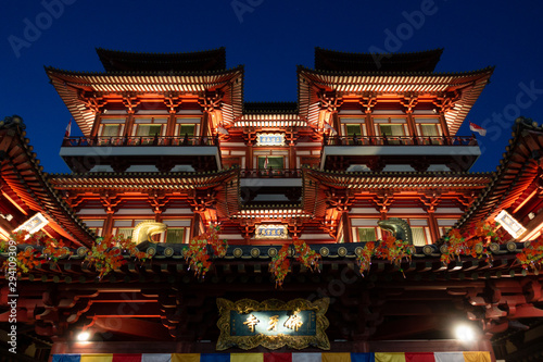 Buddha Tooth Relic Temple and Museum at night in Singapore
