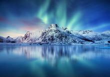Aurora Borealis, Lofoten Islan...
