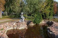 Ancient Fountain In Shevchenko Park In Kiev
