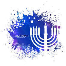 Creative Greeting Card Design With Traditional Menorah (Candelabrum) And Happy Hanukkah Lettering In Hebrew Language.