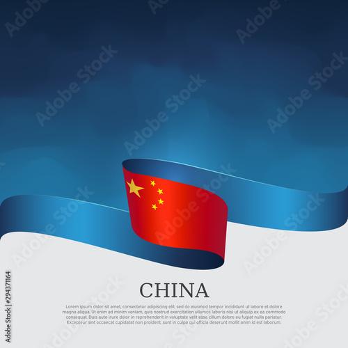 China flag background Canvas Print