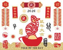 Chinese Zodiac 2020: Paper Cut...