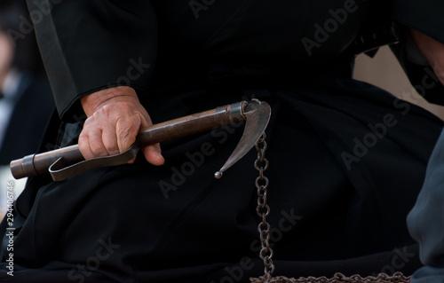 鎖鎌 Fototapete