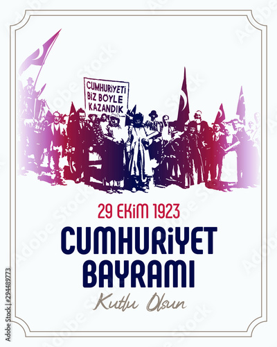 29 Ekim Cumhuriyet Bayramı, Vector illustration Wallpaper Mural