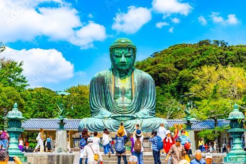 Obraz 鎌倉大仏 神奈川県 観光地 - fototapety do salonu