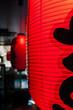 Leinwanddruck Bild - Japan red lamps with writings