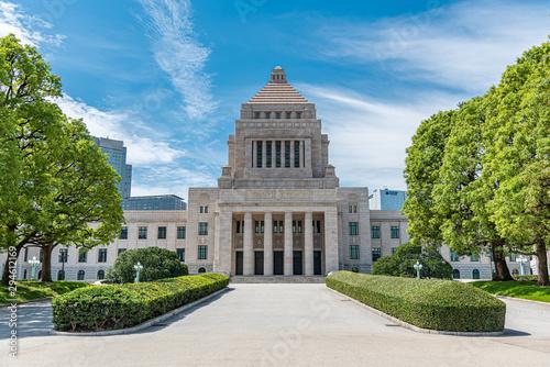 Fotografia 国会議事堂
