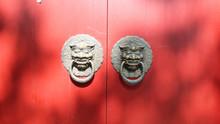Ancient Chinese Door Knocker O...