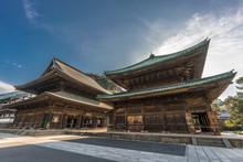 Kencho-ji Temple, Butsuden Hal...