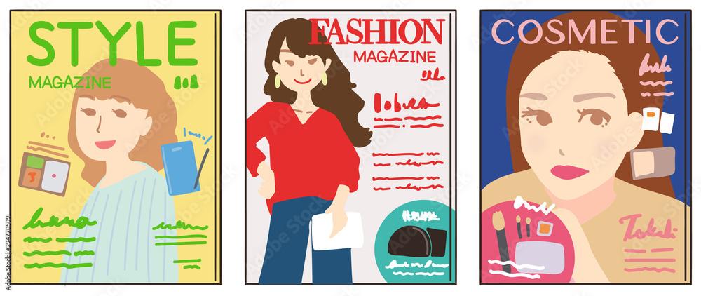 Fototapeta 雑誌 ファッション誌 出版 イラスト