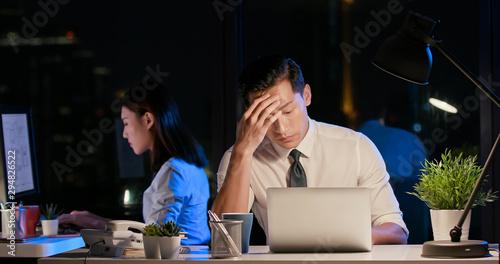 Fototapeta businessman overtime work