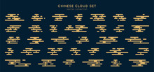 Traditional Asian Cloud Set. V...
