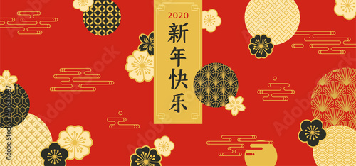 Fotografía  Chinese New Year greeting card