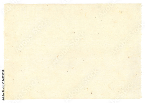Fototapeta  和紙