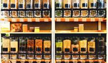 Bulk Food Store Texture Dispen...