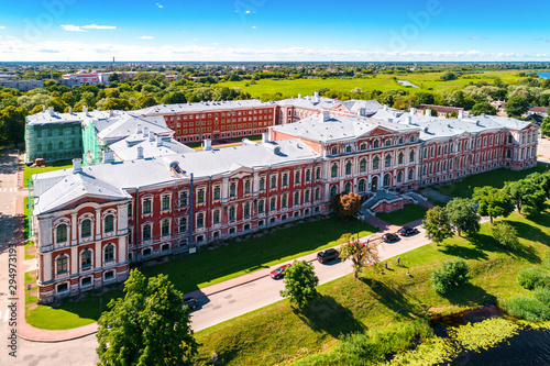 Cadres-photo bureau Europe de l Est Panoramic view over city Jelgava, Lielupe river and ''Latvia University of Agriculture'' during sunny summer day.