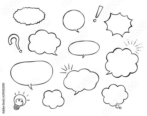 Obraz 手描き吹き出しのセット(モノクロ) - fototapety do salonu
