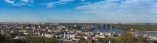 Panorama View Over Kiev The Dnieper River And The Podilsko Voskresensky Bridge Ukraine