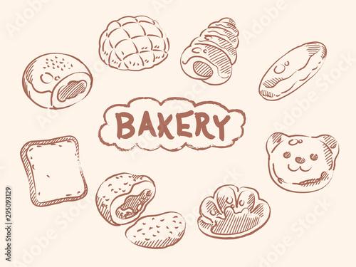 Fotografía 日本のパン屋さんのパン。ベクターイラストレーション