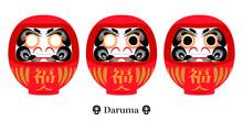 本格的だるまイラスト(Daruma)[EPS]
