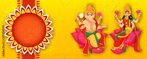 Fotografia  Goddess Lakshmi and Lord Ganesha on lotus flower and floral frame given for your message on yellow background for Indian Festival of Happy Diwali celebration