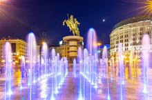 Square Macedonia In Skopje At ...