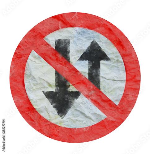 no sign Fototapet