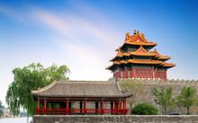 The Forbidden City In Beijing,...