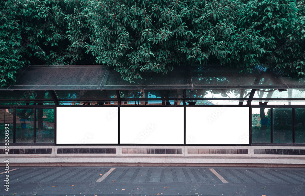 Fototapety, obrazy: big blank billboard white LED screen horizontal outstanding in the city on pathway walking at side the road traffic with people for display advertisement text template promotion new brand at outdoor.