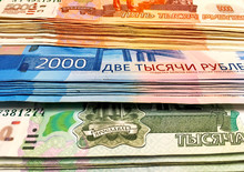 Money Rubles Pack On A Green I...