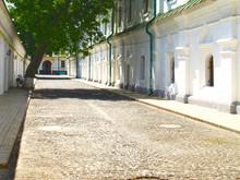 Quiet Street, Doraga Lined Wit...