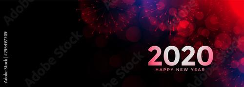 2020 happy new year celebration firework banner design Canvas Print