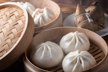 Chinese Steamed Bun In Traditi...