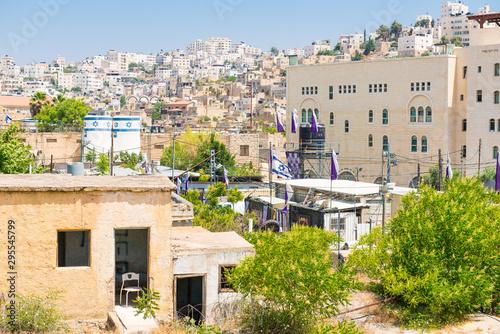 Obraz na plátně View of Hebron a Palestinian city in the southern West Bank, south of Jerusalem