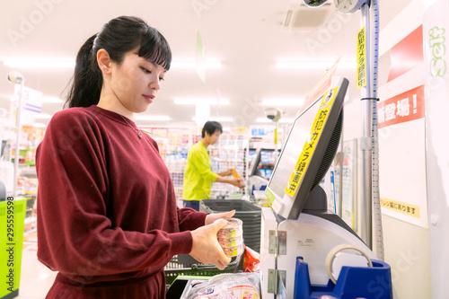 Cuadros en Lienzo スーパーマーケットでセルフレジを利用する女性