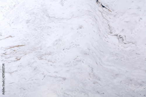 White marble background for your new design in classic style. High quality texture in extremely high resolution.