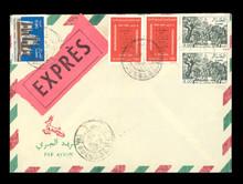 Airmail Luftpost Algeiren Alge...