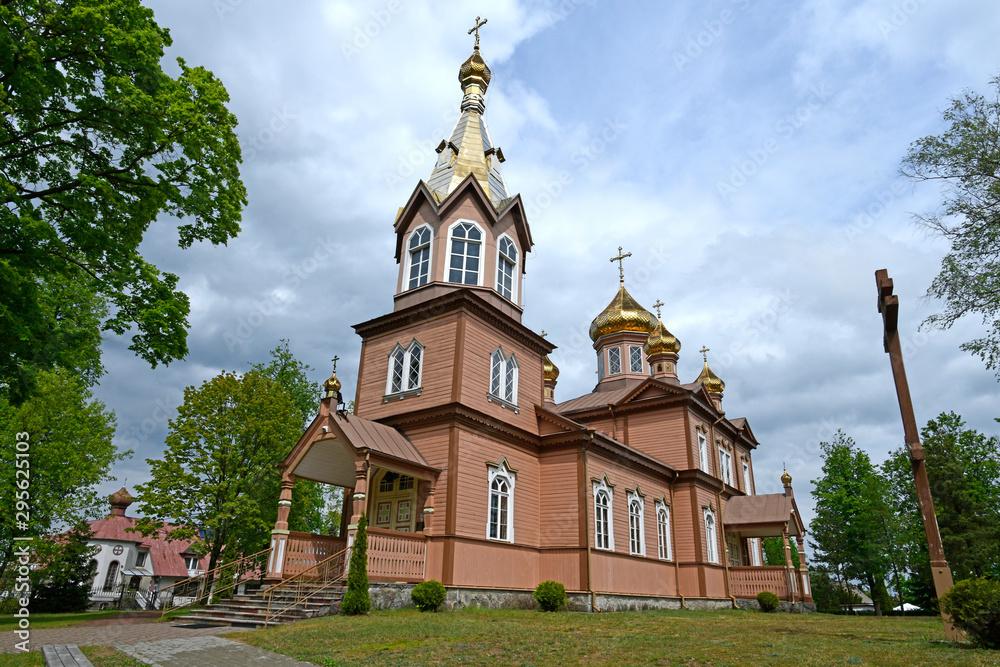 Fototapety, obrazy: Orthodoxe Kirche des Heiligen Nikolaus in Michałowo, Polen - Orthodox Church of Saint Nicholas in Michałowo, Poland