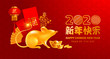 Chic festive greeting card for Chinese New Year 2020 with golden figurine of rat, zodiac symbol of 2020 year, lucky signs, red envelopes, ingots. Translation Happy New Year, Good luck, Rat. Vector.