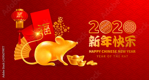 Cuadros en Lienzo Chic festive greeting card for Chinese New Year 2020 with golden figurine of rat, zodiac symbol of 2020 year, lucky signs, red envelopes, ingots