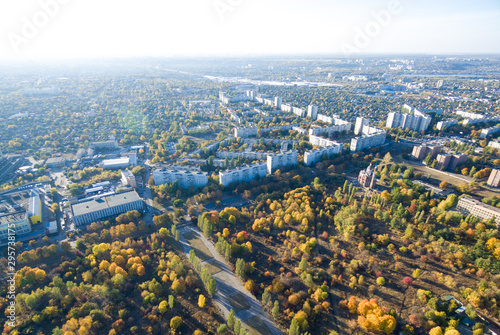 Obraz Aerial view to residential area and park in Kharkiv, Ukraine - fototapety do salonu